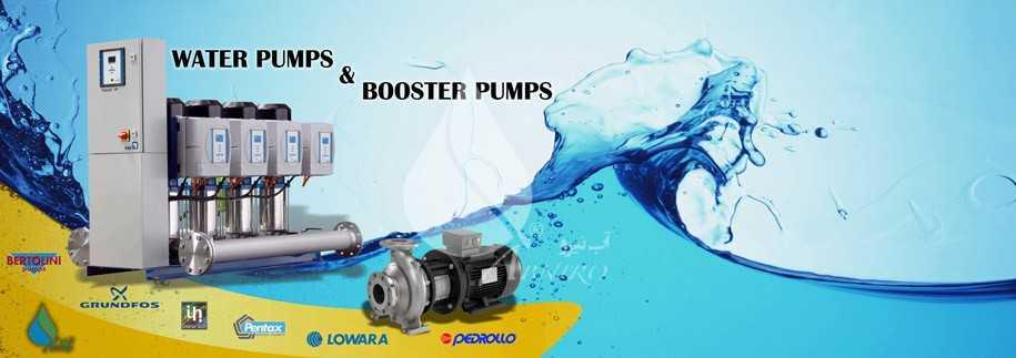 Pump ABNIRO Trading - درباره بازرگانی آب نیرو