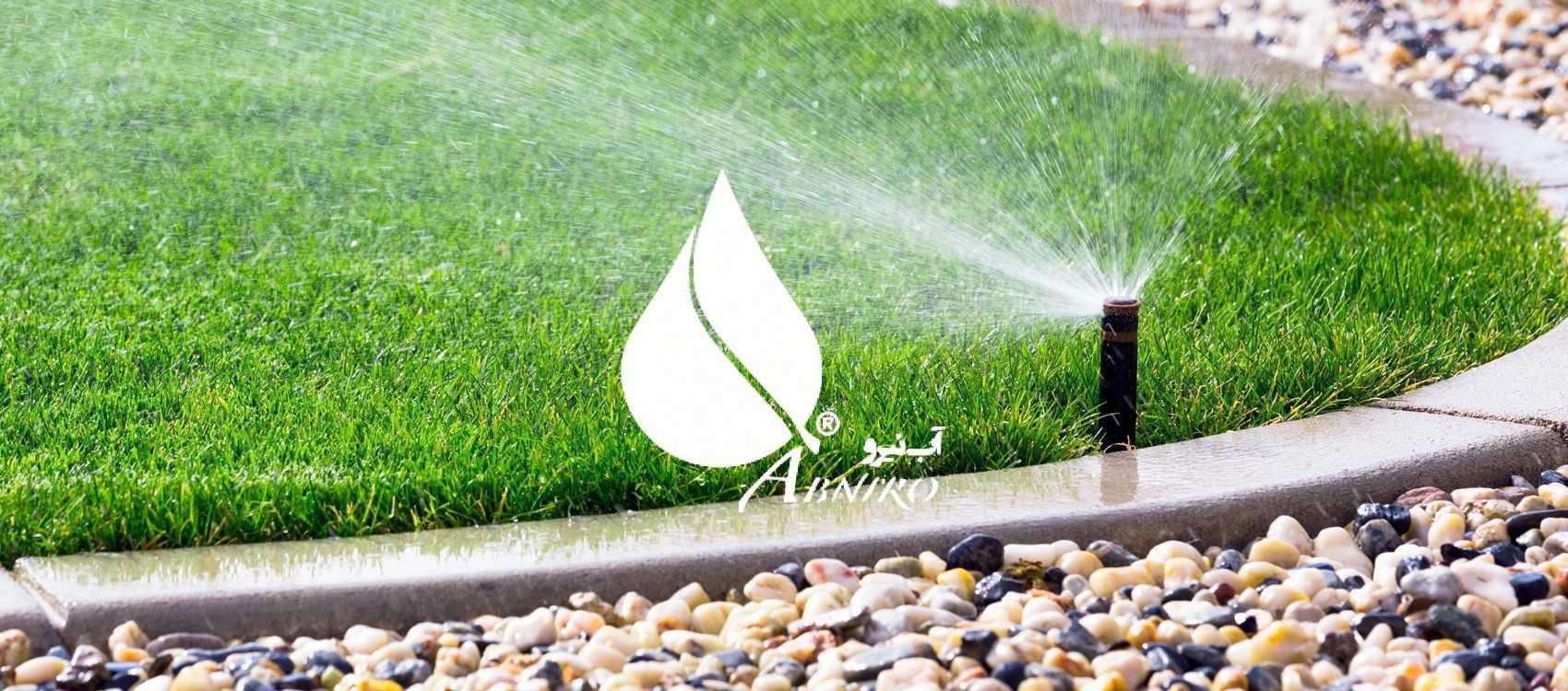 Sprinkler-irrigation-system